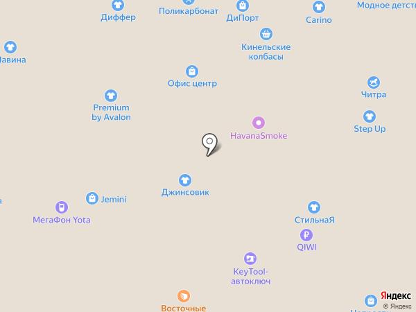 HavanaSmoke на карте Самары