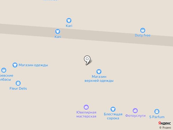 Магазин бижутерии на карте Самары