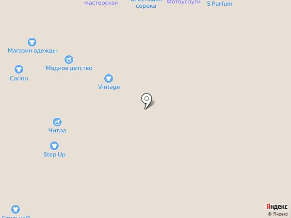 Вариант на карте Самары