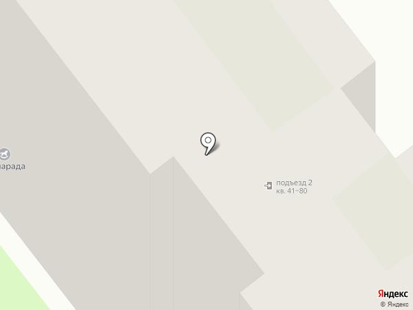 Pink Flowers24 на карте Самары