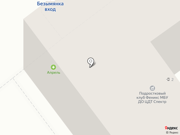 Моделина на карте Самары