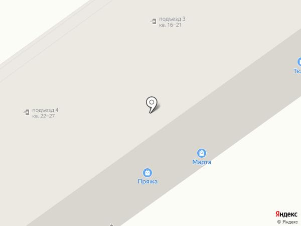 Ever dance на карте Самары