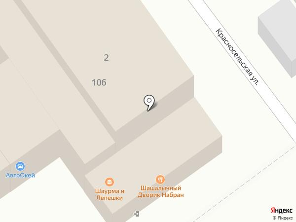 Набран на карте Самары