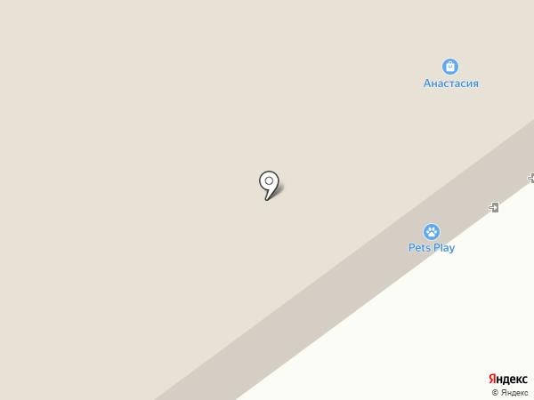 Магазин посуды на карте Самары