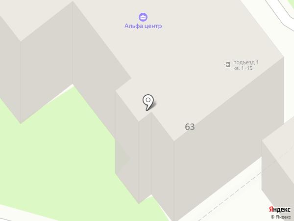 Da Vinchi на карте Самары