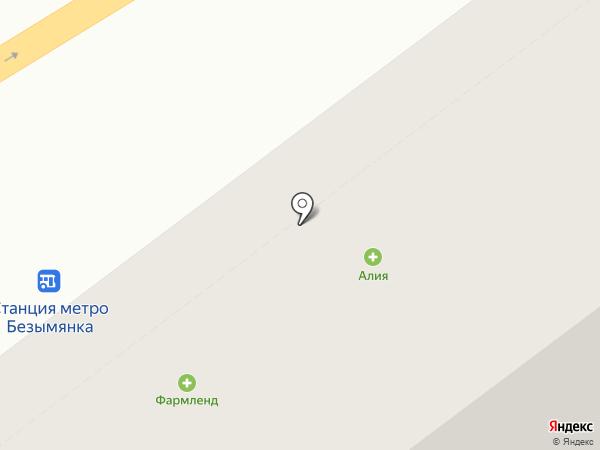 Craft Well на карте Самары