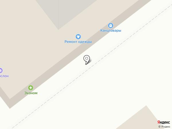 Магазин разливного пива на карте Самары