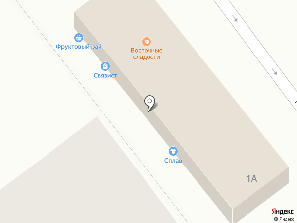 Сплав на карте Самары