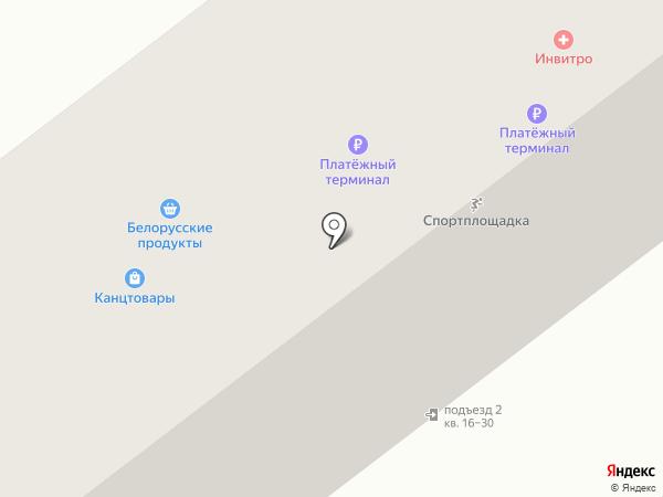 Рахат на карте Самары