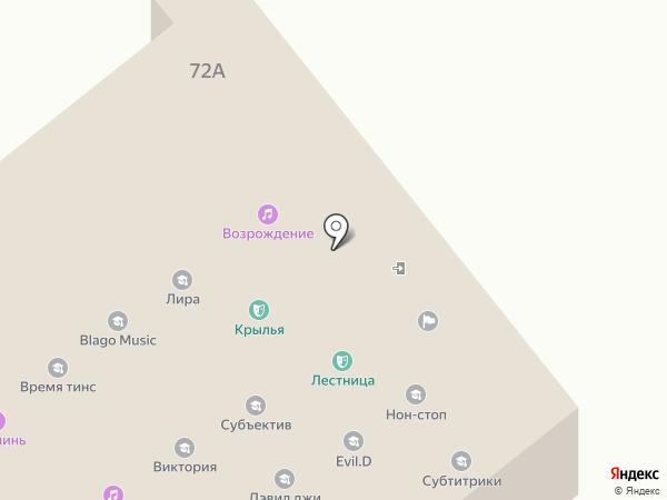 Колорит-Позитивчики на карте Самары