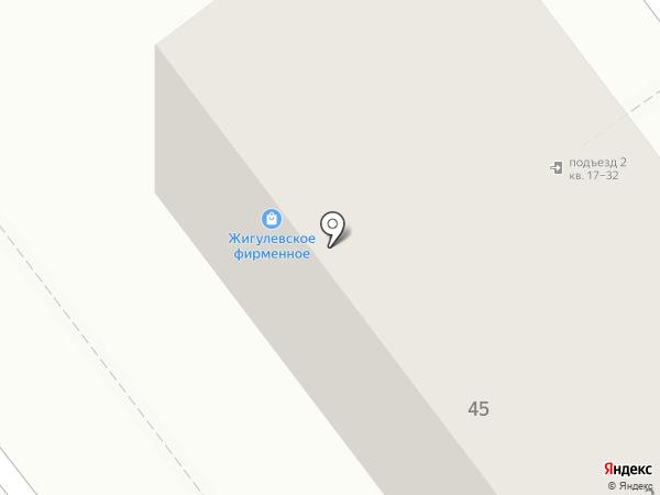Натэль на карте Самары