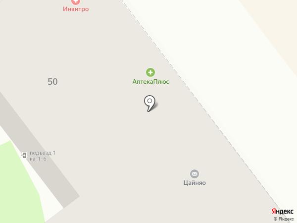 Аптека 63+ на карте Самары