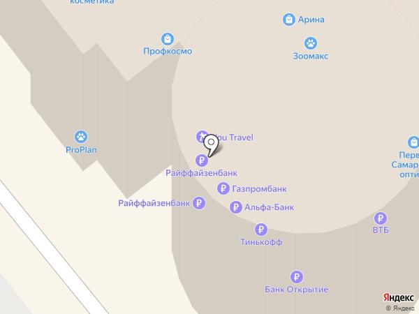 Платежный терминал, Газпромбанк, Самарский филиал на карте Самары