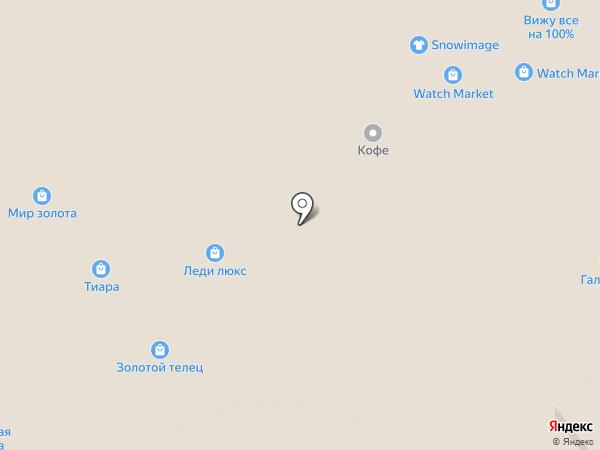 Магазин салютов на карте Самары