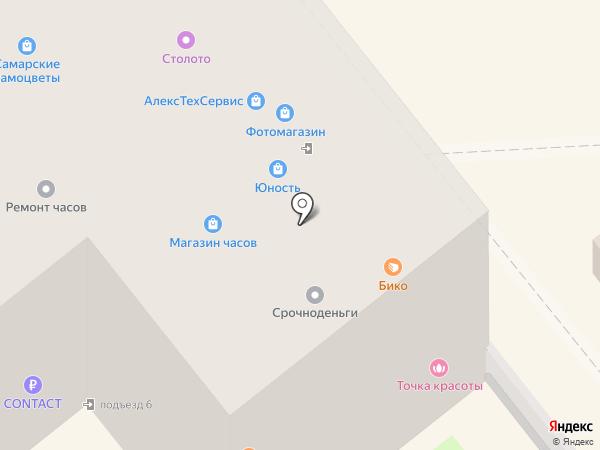Карапузы на карте Самары