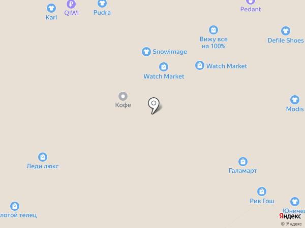 Топ-Топ Ландия на карте Самары