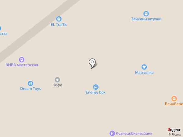 Брюлик Nails на карте Самары