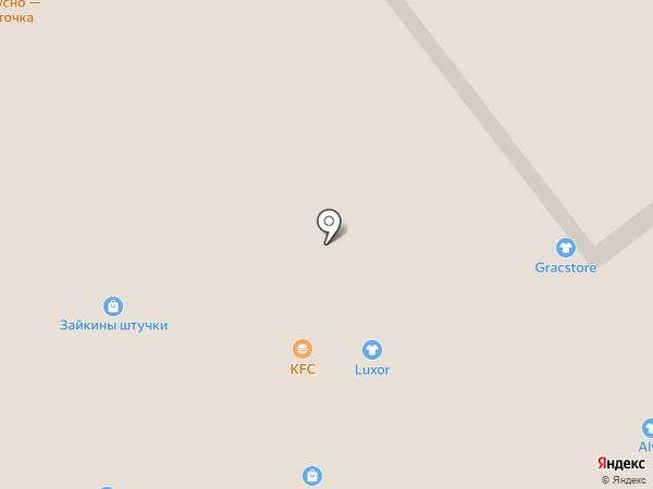 KFC на карте Самары