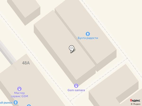 СРОЧНОМЕН на карте Самары