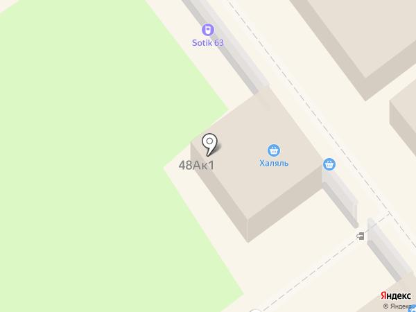 Магазин халяльных продуктов на карте Самары