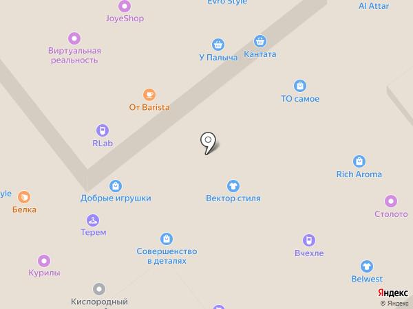 BRUXEL на карте Самары