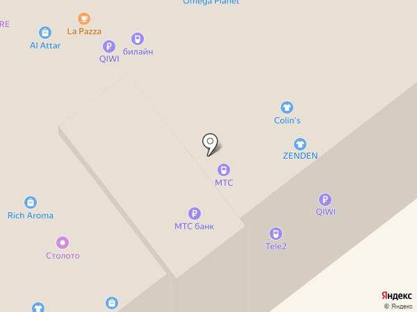 Телефон.ру на карте Самары