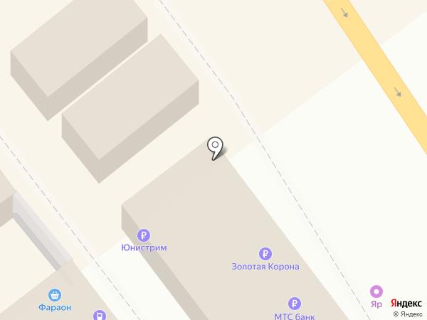 Tele2 на карте Самары