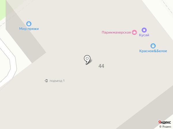 ФИЛКА на карте Самары
