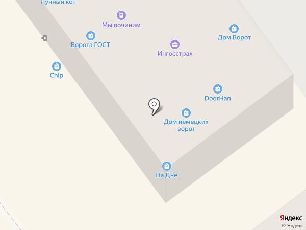 Парнас на карте Самары