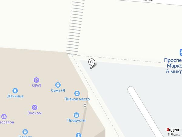 Pizza Pasta на карте Самары