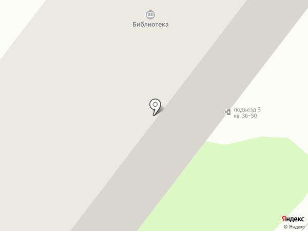 Faberlic на карте Мирного