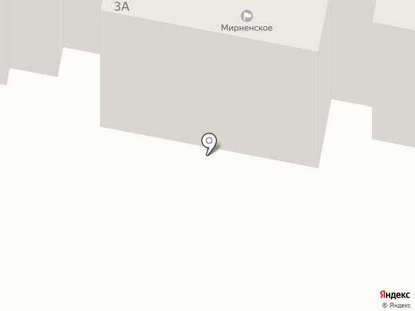 Мирненское ЖКХ на карте Мирного