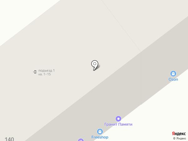 ВелоМания на карте Самары