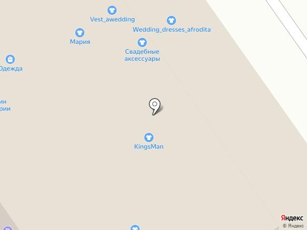 Магазин вечерних платьев на карте Самары