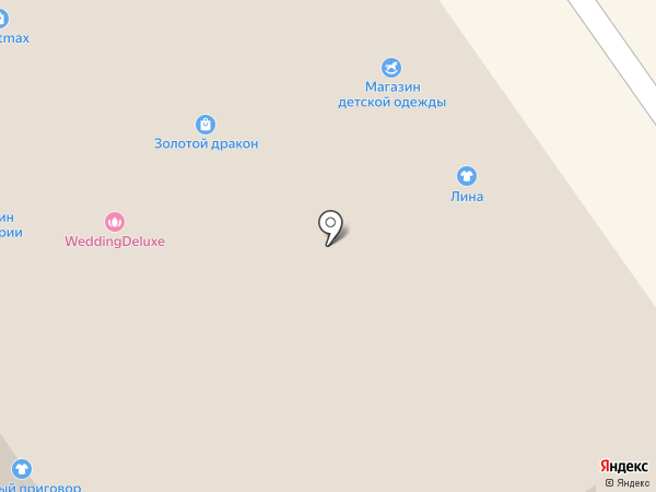 Кредитная Фабрика на карте Самары