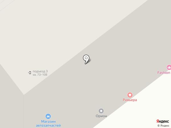 Магазин разливных напитков на карте Самары