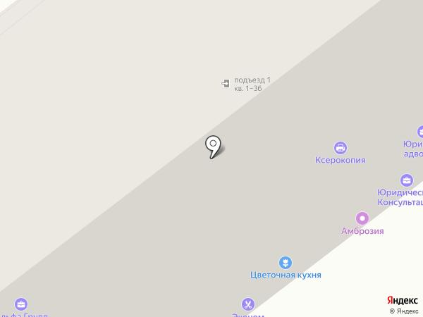 Ивановский трикотаж на карте Самары