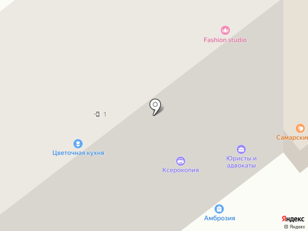 Носочек на карте Самары