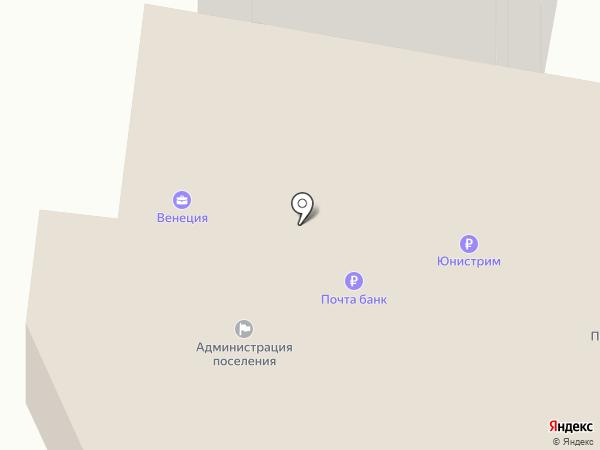 Банкомат, Сбербанк, ПАО на карте Мирного