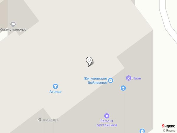 Леон на карте Самары
