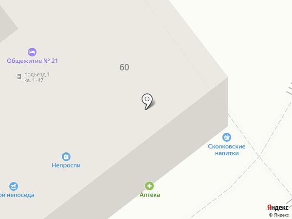 Верест на карте Самары