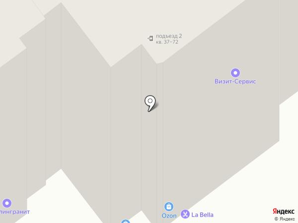 Фабрика Смирнов на карте Самары