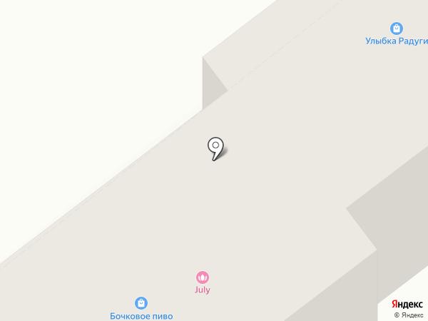 GeraldoMossary на карте Самары