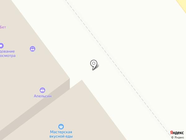 Бетсити на карте Самары