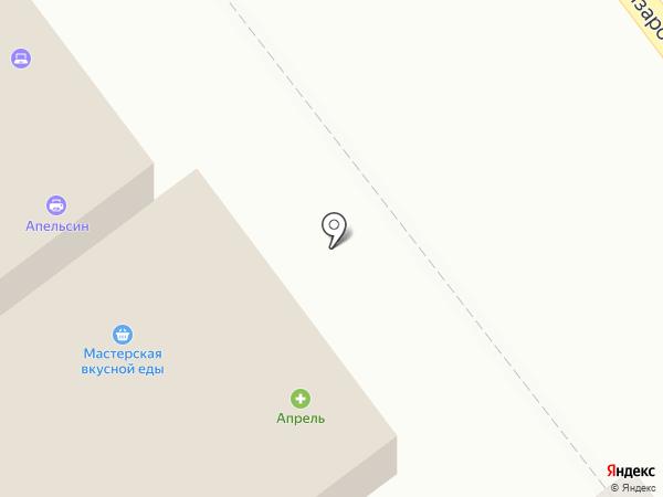 Кафе-пекарня на карте Самары