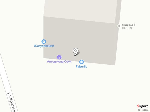 Жигулевское Бойлерное на карте Самары
