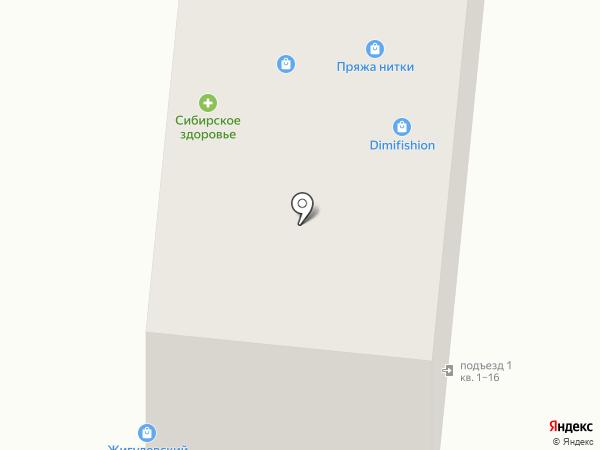 Мастерская по ремонту одежды на карте Самары