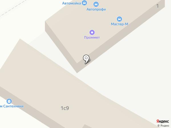 АВТОСИТИ на карте Самары