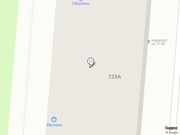 Магазин хозяйственных товаров на карте Самары