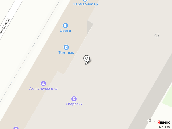 Метида на карте Самары